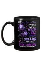 MUG - TO MY DAUGHTER-IN-LAW - GALAXY - CIRCUS Mug back