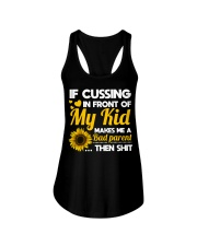 If cussing in front of My kid Ladies Flowy Tank thumbnail