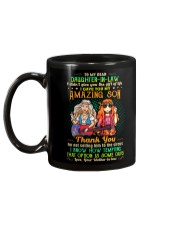 To My Daughter-in-law - Hippie - Circus - Mug Mug back