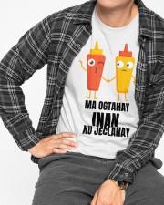 INAN KU JECALAHY Classic T-Shirt apparel-classic-tshirt-lifestyle-front-167