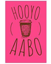 hooyo 11x17 Poster front