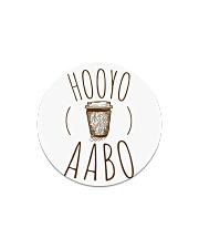 hooyo Circle Magnet tile