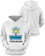 HOOYO IFTINAK NOLSHA  Hooded Sweatshirt apparel-hooded-sweatshirt-lifestyle-front-37