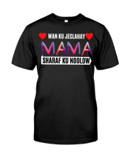 t-shirt mama sharaf Classic T-Shirt front