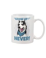 HUSKY Mug thumbnail