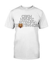 Carol Baskin T-Shirt Classic T-Shirt front