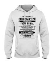 Cadeau pour frere et soeur 12 Hooded Sweatshirt tile