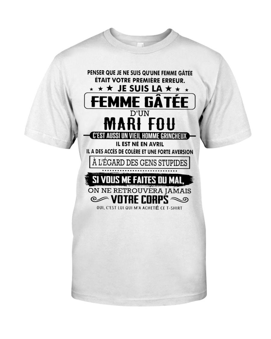 cadeau parfait pour vos proches s4 Classic T-Shirt