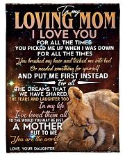 To My Loving Mom Fleece Blanket tile