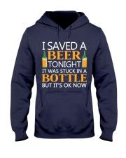 Saved A Beer Hooded Sweatshirt thumbnail
