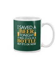 Saved A Beer Mug thumbnail