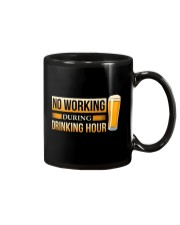 No Working Mug thumbnail