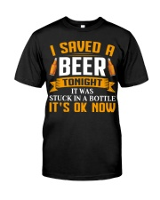 Saved Classic T-Shirt front