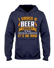 Saved Hooded Sweatshirt thumbnail