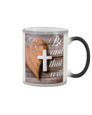 Be Still Personalized Color Changing Mug tile