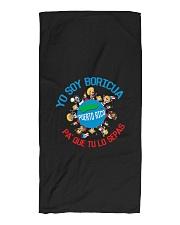 Yo Soy Boricua Pa' Que Tu Lo Sepas Beach Towel thumbnail
