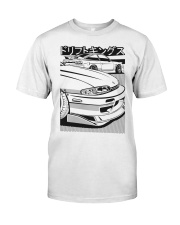 s14 zenki and 180sx Classic T-Shirt tile