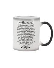 MY HUSBAND Color Changing Mug thumbnail