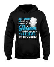 I Miss My Father in Law in Heaven Father's Day Hooded Sweatshirt thumbnail