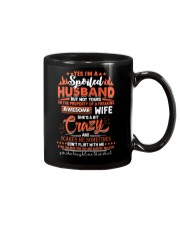Men's Yes Im A Spoiled Husband But Not Yours Mug thumbnail