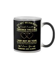 Best Seller Limited Time Edition T-shirt Color Changing Mug thumbnail