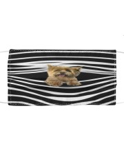 Cairn Terrier Stripes FM Cloth face mask front