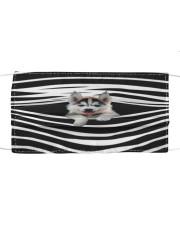 Husky Stripes FM Cloth face mask front