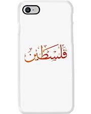 Palestine phone case Phone Case i-phone-7-case