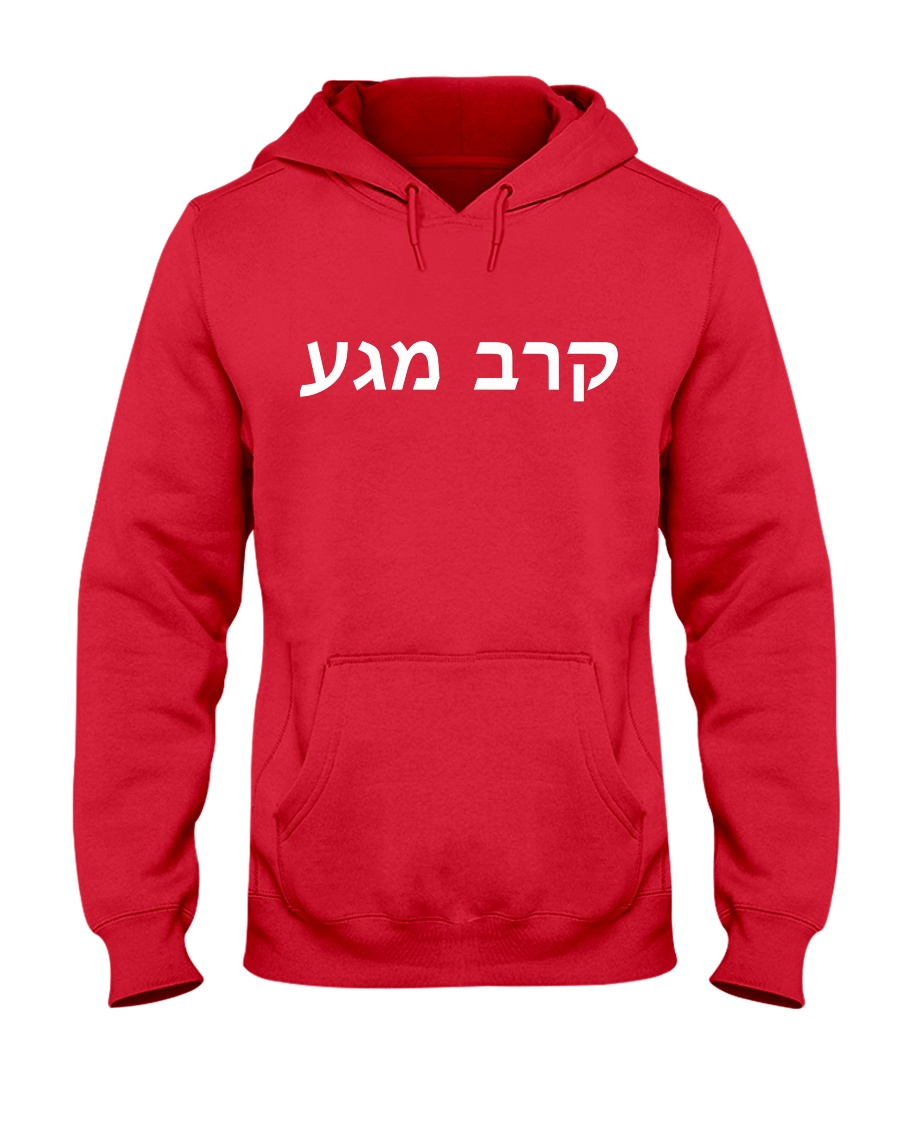 IKI Hoody Instructor Hooded Sweatshirt