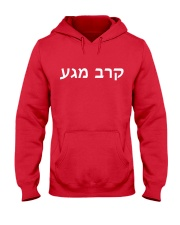 IKI Hoody Instructor Hooded Sweatshirt front