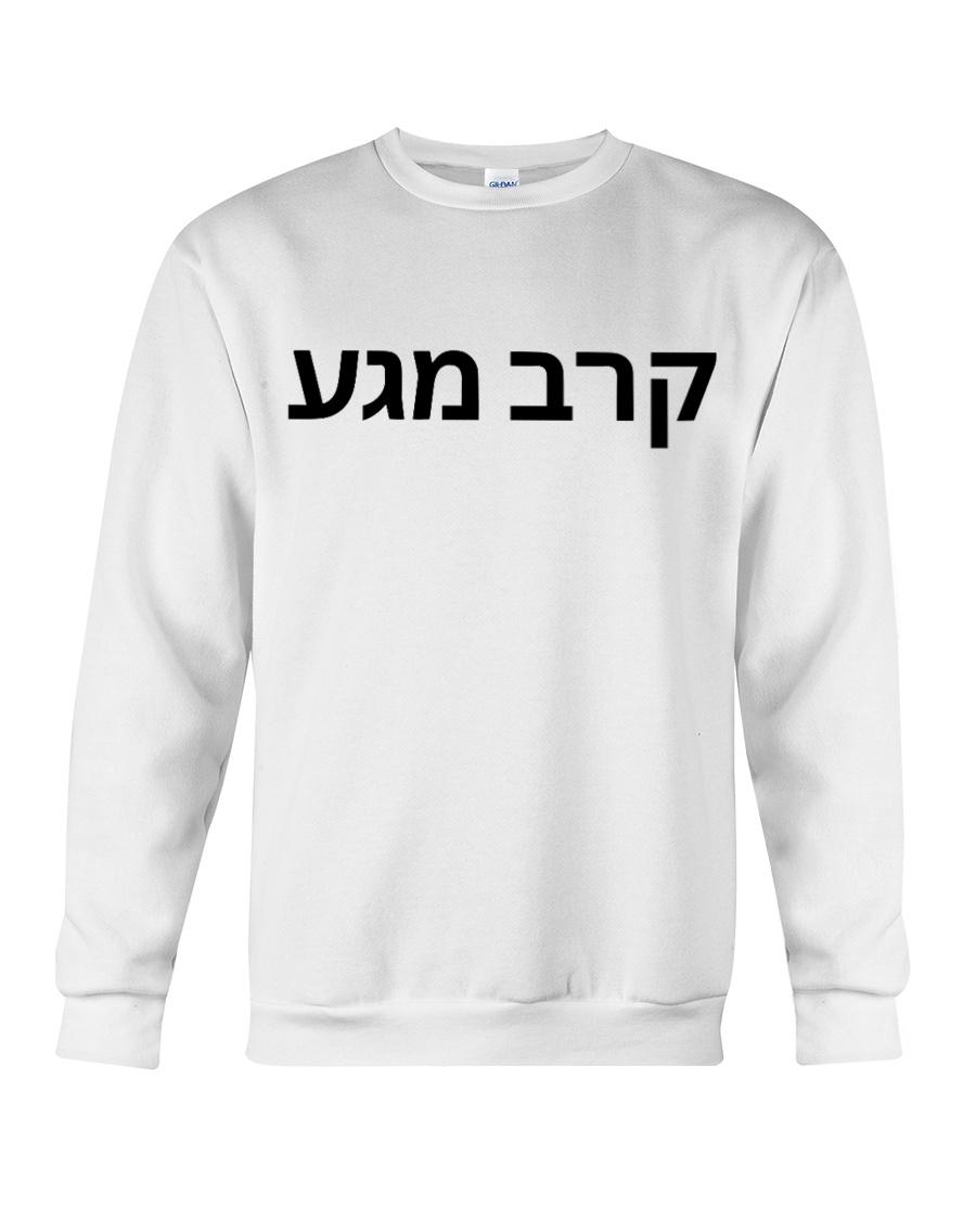 IKI Crew Neck Crewneck Sweatshirt