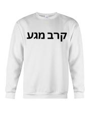 IKI Crew Neck Crewneck Sweatshirt front