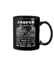 Jasper Mug thumbnail