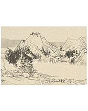 Shan Shui Rectangle Cutting Board tile