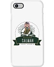 butcher selman saudi Phone Case thumbnail