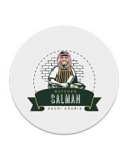 butcher selman saudi Circle Coaster thumbnail