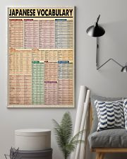 Japanese Vocabulary 11x17 Poster lifestyle-poster-1
