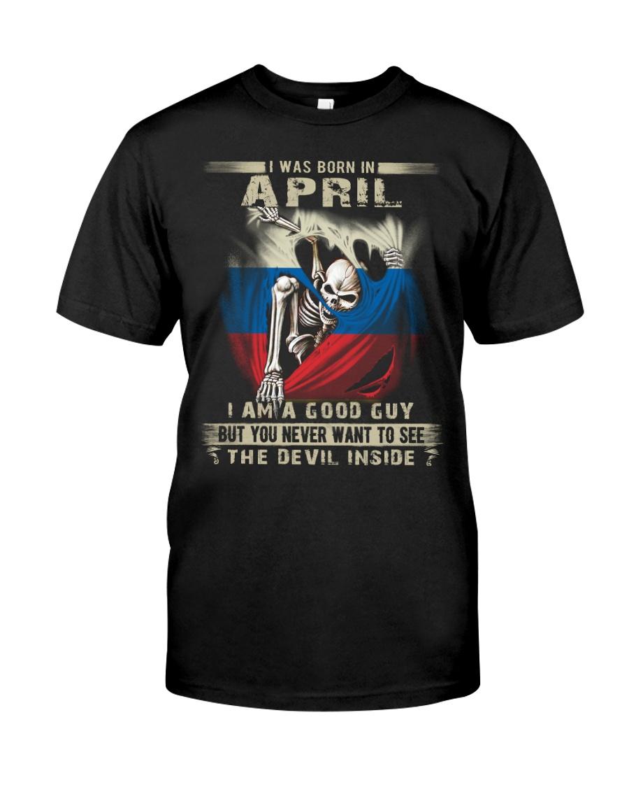 GOOD GUY RUSSIAN4 Classic T-Shirt