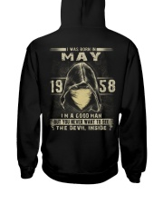 GOOD MAN 1958-5 Hooded Sweatshirt back