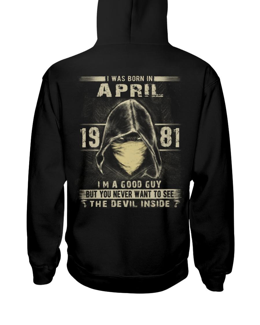 GOOD GUY 1981-4 Hooded Sweatshirt