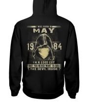 GOOD GUY 1984-5 Hooded Sweatshirt back