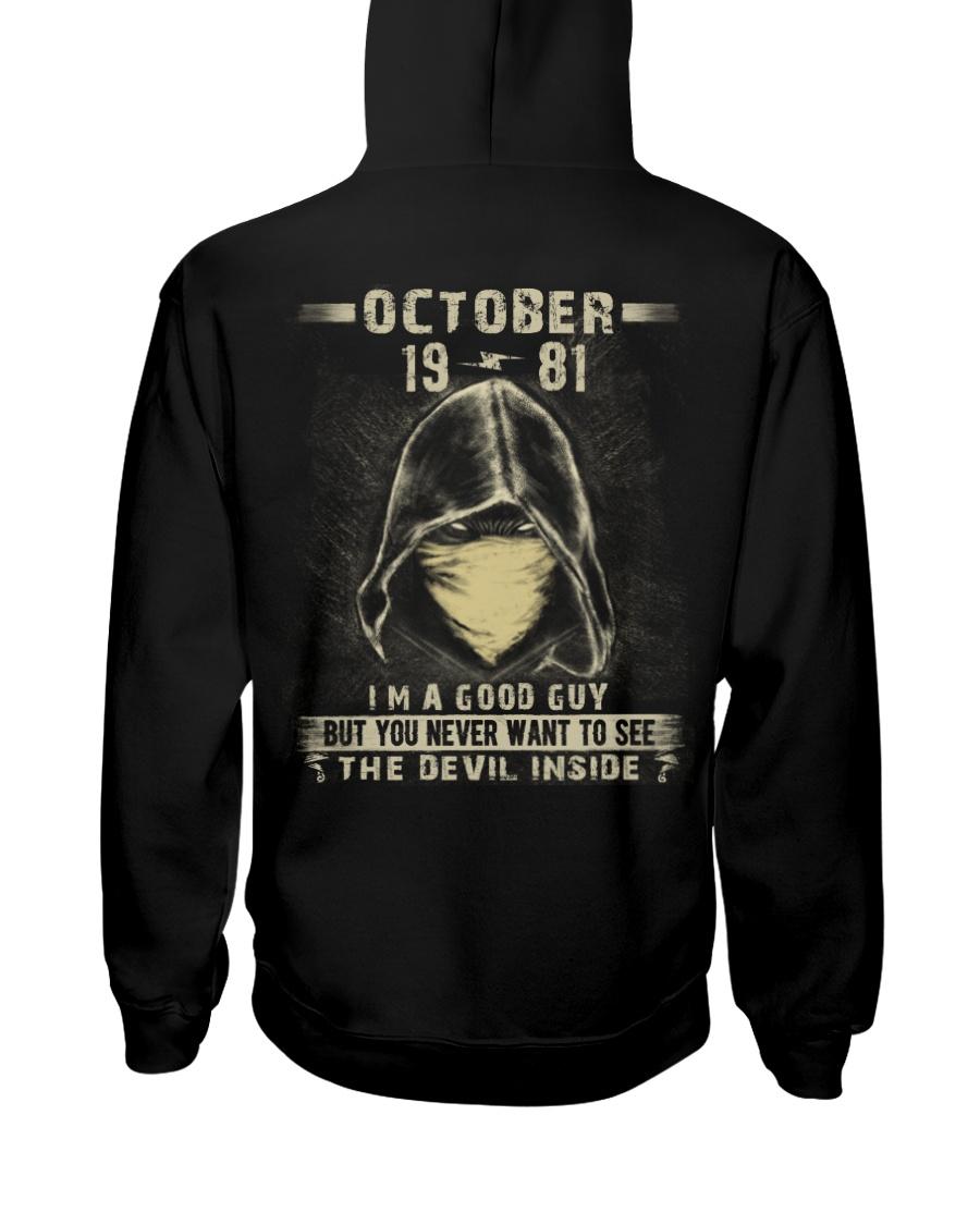 GOOD GUY 81-010 Hooded Sweatshirt