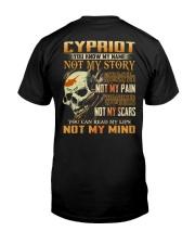 Cypriot Classic T-Shirt thumbnail