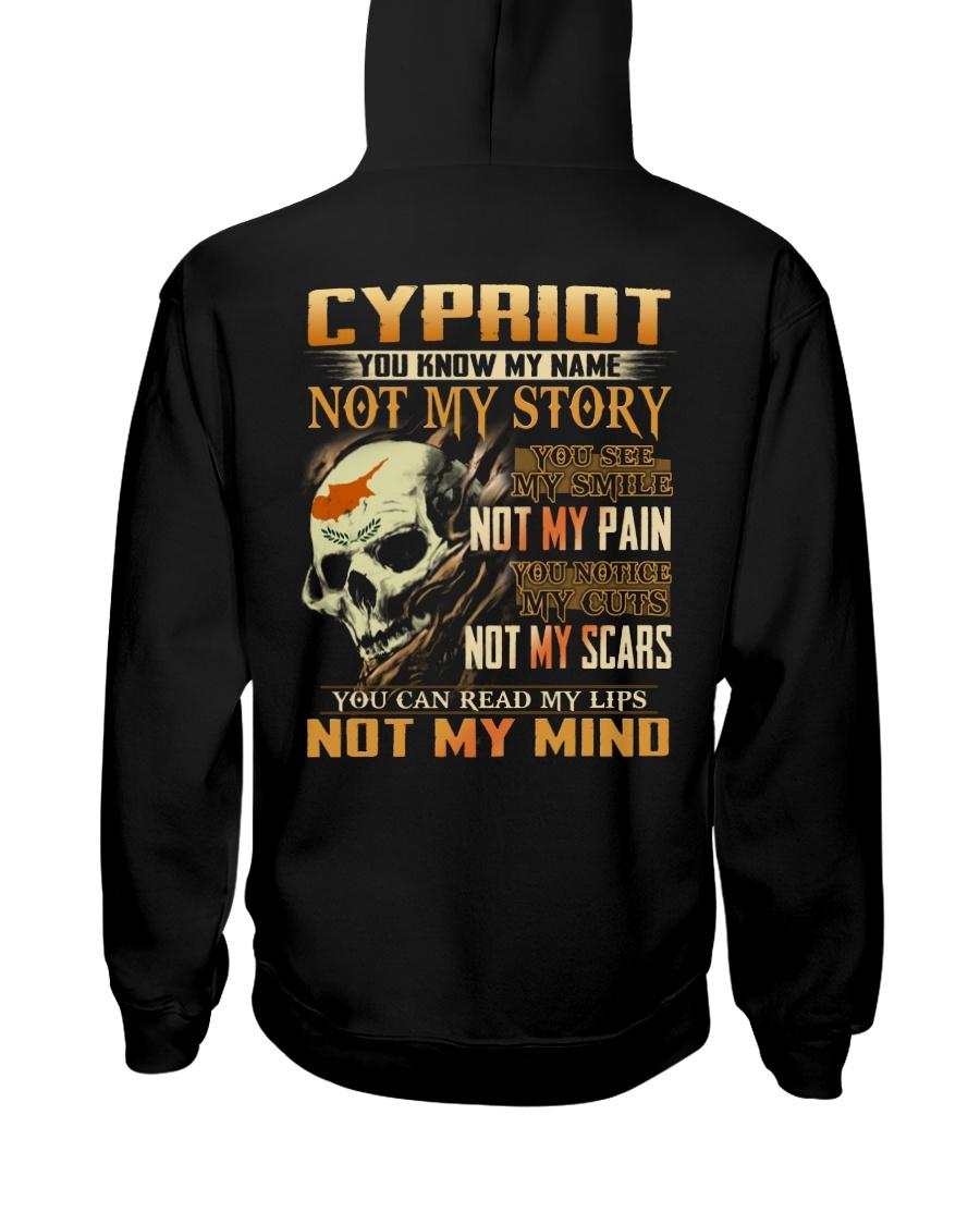 Cypriot Hooded Sweatshirt