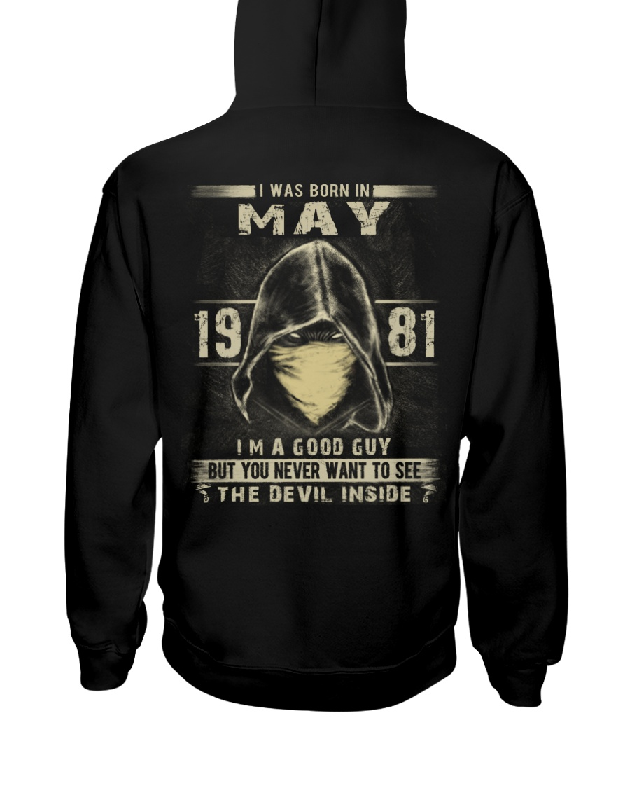 GOOD GUY 1981-5 Hooded Sweatshirt
