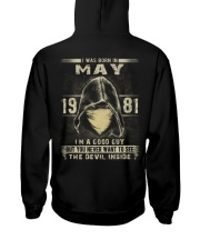 GOOD GUY 1981-5 Hooded Sweatshirt back