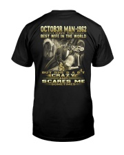 MAN THE WORLD 62-10 Classic T-Shirt thumbnail