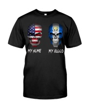 Guatemala Classic T-Shirt front