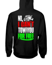 NO I CAN'T TOW YOU Hooded Sweatshirt thumbnail