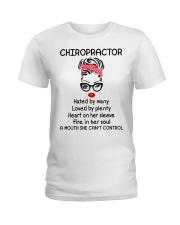 Chiropractor Ladies T-Shirt front